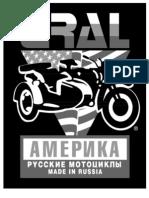 Ural Motorcycle Service Repair Manual