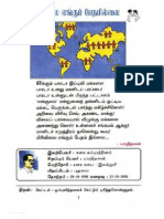 Pages001-02tamil0