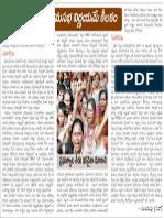 Grama sabha nirnayame keelakam - 01-06-2013.pdf