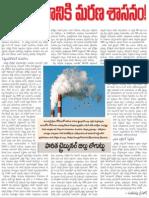 Paryavarananiki Marana Saasanam 24-04-10.pdf