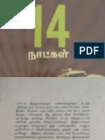 14 Naatkal - Sujatha