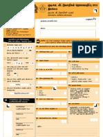 Census Final TAM 20 09