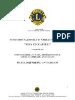 """Quaderno Antologico del Premio """"Resy Ceccatelli"""""""