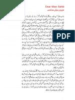 020613 Dear Mian Sahib by Dr Farrukh Saleem