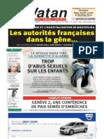 20130601.pdf