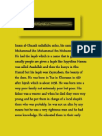 Alchemy of Happiness Transcript by Hamza Yusuf...