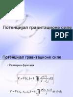 02 Potencijal Gravitacione Sile