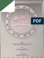 Imam-E-Azam Abu Hanifa Sayouti