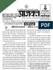 2013 May Dharmayadnya