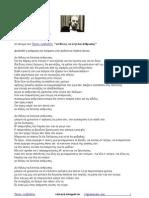 Τάσος Λειβαδίτης - Ποιήματα