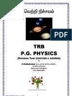 Trb Physics Study Material