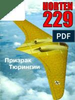 Horten_Ho-229_-_Russian_Book-1_N°_37_(en_Ruso)