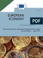 Έκθεση της Ευρωπαϊκής Επιτροπής για απολύσεις