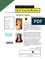 Cornell Kappa Alpha Theta Newsletter 2013