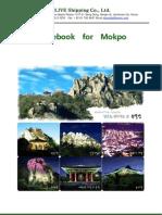 Mokpo Guidebook