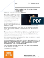Charity Record