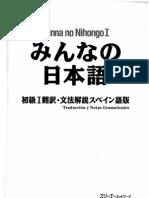 40938593 Minna No Nihongo 1 Libro de Gramatica Espanol