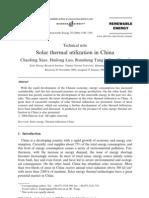 1-s2.0-S096014810400045X-main AQ SOLAR CHINA