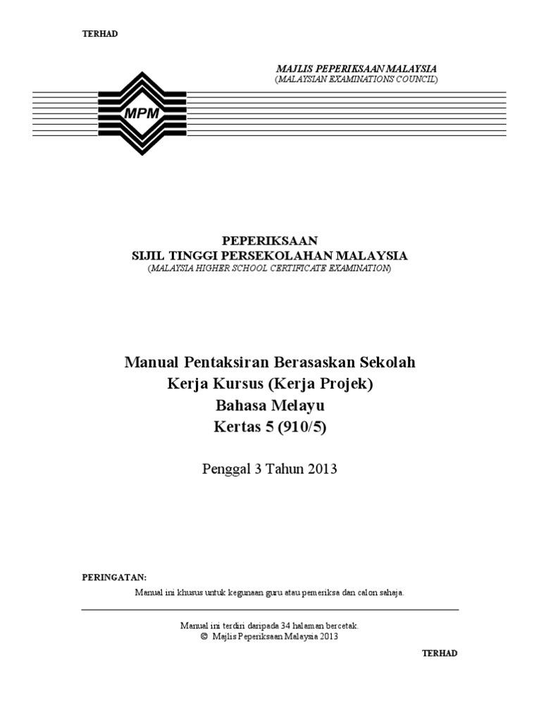 Manual Pbs Stpm Kerja Kursus Kerja Projek Bahasa Melayu Bm