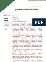 Majjhima Nikaya a-(4)