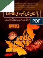 Pakistan Mein Jamhuri Nizam Lana
