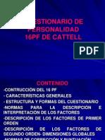 Cuestionario Cattell 12