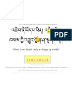"TIBETAN TRANSLATION OF THE PROVERB ""THERE IS NO DEATH, ONLY A CHANGE OF WORLDS.""; ENGLISH SOURCE TEXT CONVERTED INTO TIBETAN TARGET TEXT REALISED AS HORIZONTALLY AND VERTICALLY ARRANGED UCHEN (HEADED) SCRIPT DESIGN; Tibetalia Tibetan Tattoo Design Uchen Script Images by Mike Karma 4ebay Vchi Med Khams Vgyur Hor 2BS LBL"