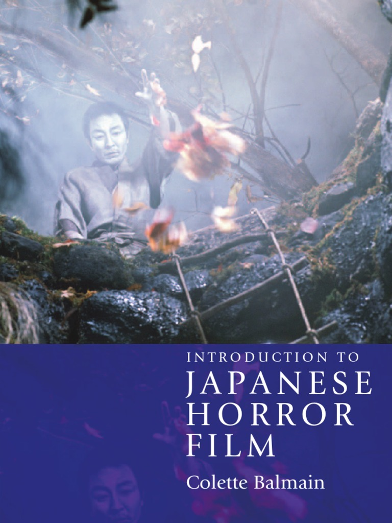 Angel Guts Nami 1979 introduction to japanese horror film