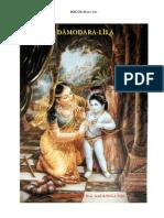ISKCON desire tree - Damodar Leela