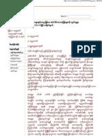 Majjhima Nikaya C-(3)