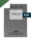 Meratronik v553 Instruction Sch [ET]