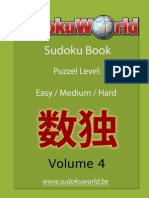 Sudoku World Be Book 4