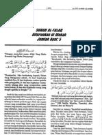 Tafsir Sayyid Qutb Al Falaq