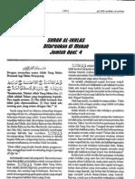 Tafsir Sayyid Qutb Al Ikhlas