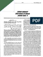 Tafsir Sayyid Qutb Al Quraisy