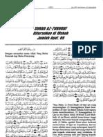 Tafsir Sayyid Qutb Az Zukhruf