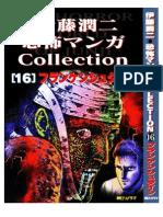 Frankenstein - Junji Ito