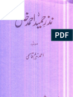 Nazr E Hameed Ahmad Khan