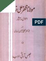 Maulana Zafar Ali Khan - Ahwaal O Aasaar