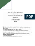 (Cl Bb Violin Cello Piano) Takahashi, Yuji - For You I Sing This Song (1976, 2002)