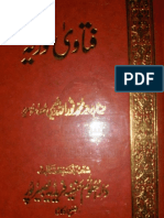 Fatawa e Nooria Jild.1, Mufti Noor Ullah Naemi