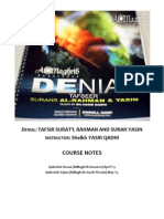 Denial Tafsir Surah Yasin Rahman by Sheikh Yasir Qadhi Al Maghrib Notes (pdf download available)