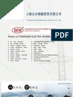 上海山合海融-台湾SEW标准电机仪器仪表英文版