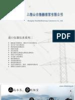 上海山合海融进口兆欧表、磁场强度测试仪、测高仪