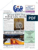 The Myawady Daily (5-6-2013)
