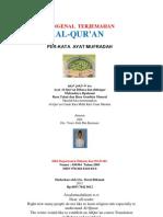 Juz 29 68 Al-Qalam Indonesia & English
