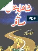 Shahrah Ishaq Kay Musafir