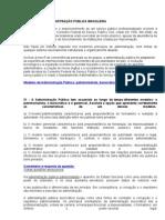 HISTÓRICO DA ADMINISTRAÇÃO PÚBLICA BRASILEIRA