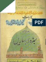 Hum Sabz Imama Kaun Bandhty han?, ہم سبز عمامہ کیوں ابندھتے ہیں؟