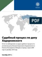 Khodorkovsky Report Russian Version (Sept 2011)